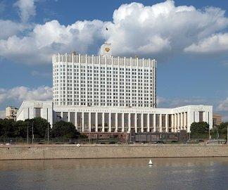 «Белый Дом» в Москве, метро Краснопресненская