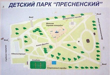Пресненский детский парк