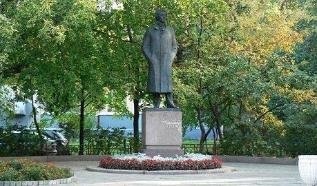 Памятник А. Блоку, метро Краснопресненская, Москва