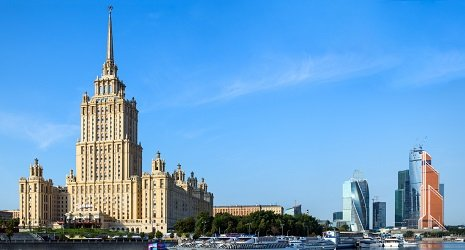 Гостиница «Украина» - Radisson Royal Hotel Moscow