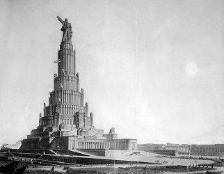 Дворец Советов - неосуществленный проект в Москве.
