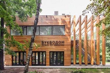 Открытая библиотека Букводом в Сокольниках.