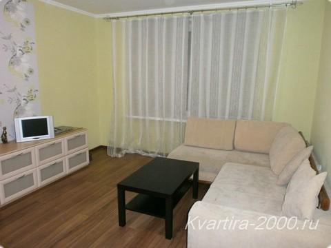 Посуточная аренда однокомнатной квартиры м. Нагорная