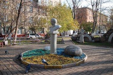 Лермонтовский поэтический дворик в Москве