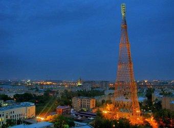 Шуховская башня в Москве, метро Шаболовская