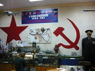 Музей «Союзники и Ленд-Лиз» - метро Октябрьская, Москва.