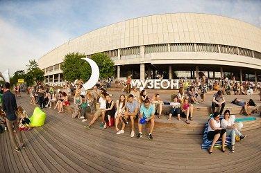 Парк искусств «Музеон» в Москве, м. Октябрьская.