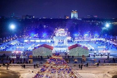 Каток парк Горького