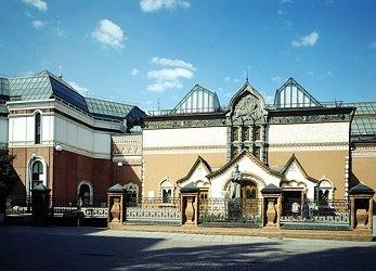 Государственная Третьяковская галерея - метро Третьяковская, Москва.
