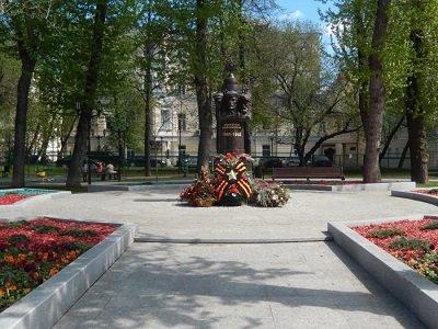 Сквер Ополченцам Замоскворечья