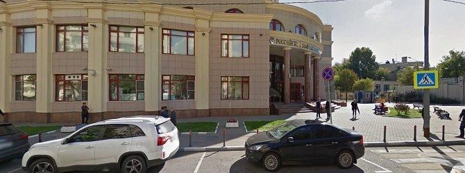 Спортивный клуб РЭУ имени Г.В.Плеханова у метро Серпуховская