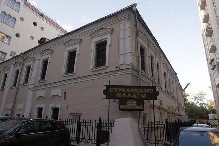 Стрелецкие палаты - культурный досуг в Москве