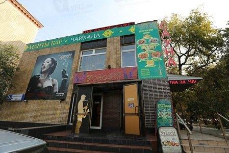 Кинотеатр «Иллюзион» на Таганской