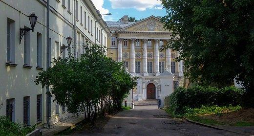 Демидовский дворец