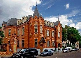 Музейно-выставочный комплекс Сергея Андрияки (школа акварели) на Комсомольской в Москве