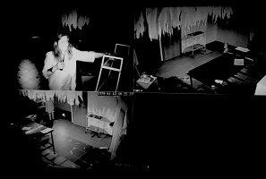 Клуб «Темнота» в Москве