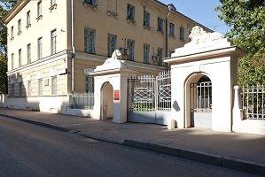 Музей-квартира Ф.М. Достоевского на Новослободской