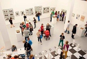 Мультимедиа Арт Музеи774; на Парке культуры