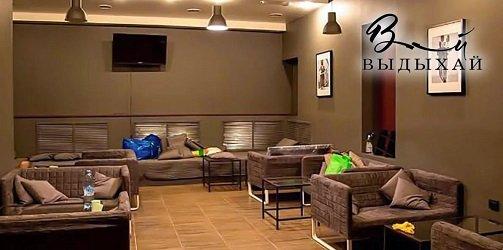 Lounge bar Выдыхай на Тимура Фрунзе, станция метро Парк культуры