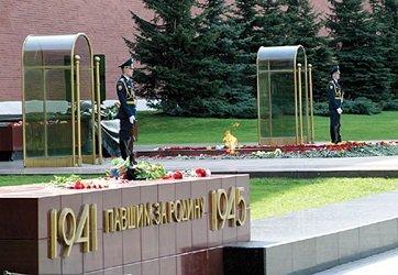 Могила Неизвестного Солдата в Александровском саду в Москве.