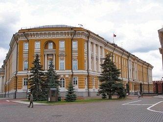 Здание Сената - Москва, Кремль.