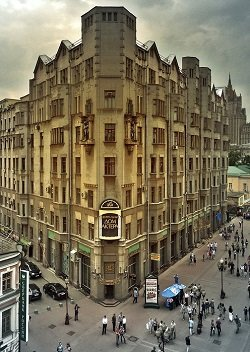 Москва, Арбат - «Дoм c pыцapями».