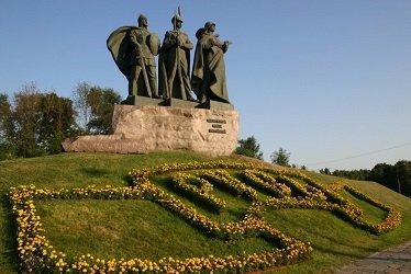 Защитникам земли российской - памятник в парке Победы в Москве.