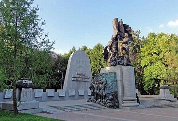 В борьбе против фашизма мы были вместе - парк Победы в Москве.